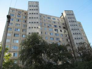 Квартира Гайдай Зои, 7б, Киев, Z-497034 - Фото