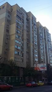 Квартира Антоновича (Горького), 91/14, Київ, Z-255051 - Фото3