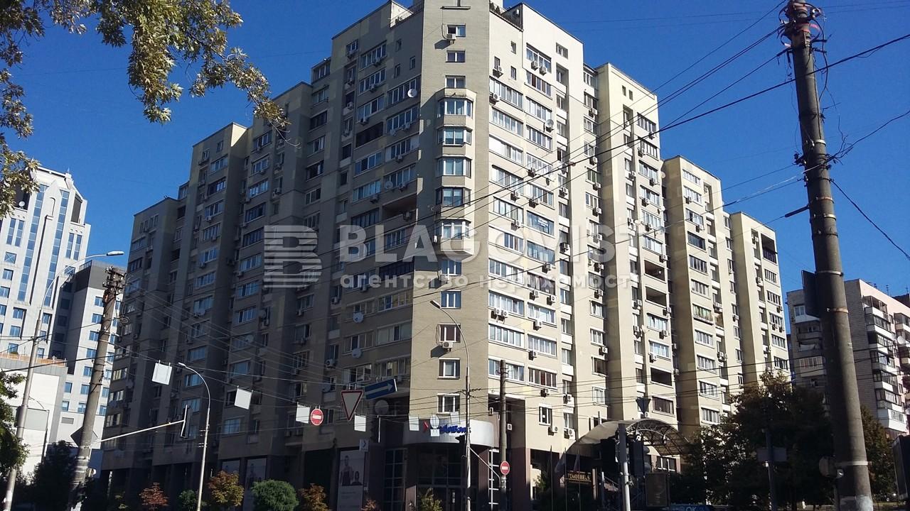 Квартира H-38087, Антоновича (Горького), 91/14, Киев - Фото 1