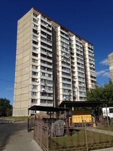 Квартира Академика Ефремова (Уборевича Командарма), 4, Киев, R-5964 - Фото1
