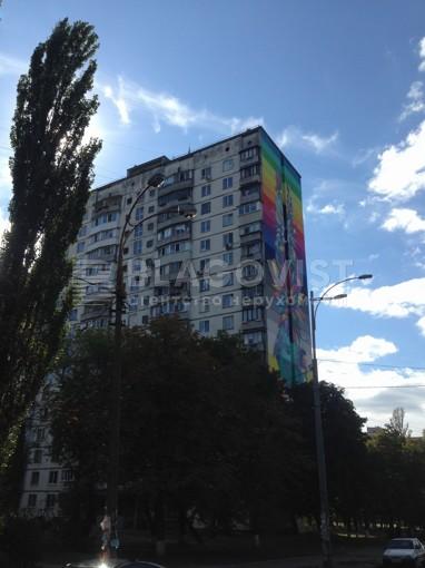 Квартира, Z-1873546, 87