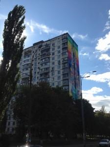 Квартира Вернадського Академіка бул., 87, Київ, Z-1873546 - Фото1