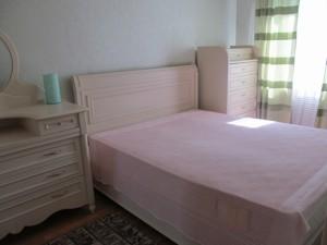 Квартира Победы просп., 2, Киев, X-36053 - Фото 6