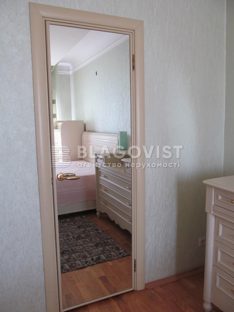 Квартира X-36053, Победы просп., 2, Киев - Фото 8