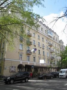 Офис, Орлика Филиппа, Киев, Z-577016 - Фото 4