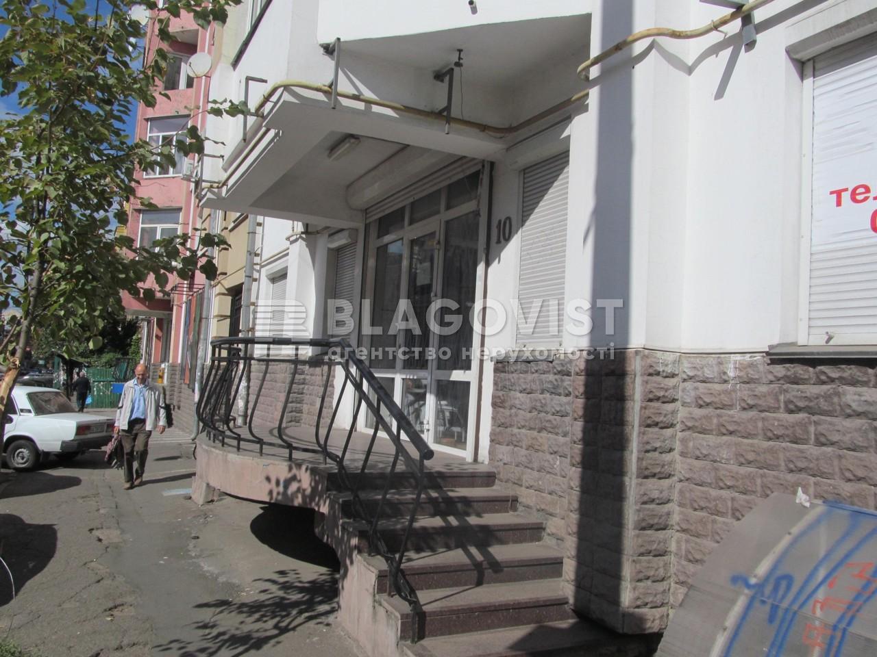 Нежитлове приміщення, Z-1746818, Костянтинівська, Київ - Фото 6