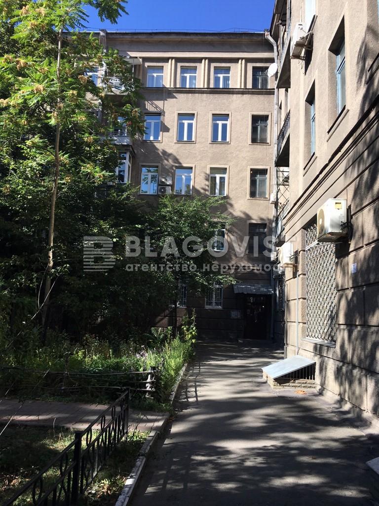 Квартира E-39961, Богомольца Академика, 7/14, Киев - Фото 3