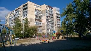 Квартира Героев Сталинграда просп., 36, Киев, Z-603854 - Фото