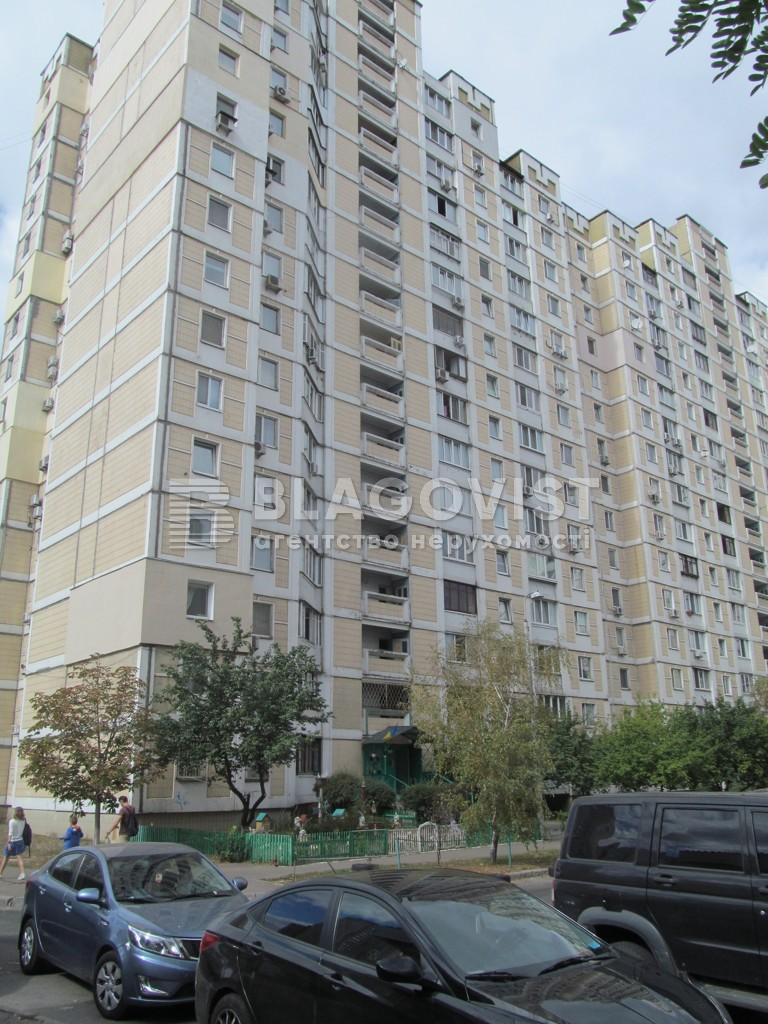 Квартира Z-297077, Григоренка П.просп., 5, Київ - Фото 2