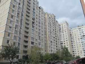 Квартира Z-297077, Григоренка П.просп., 5, Київ - Фото 3