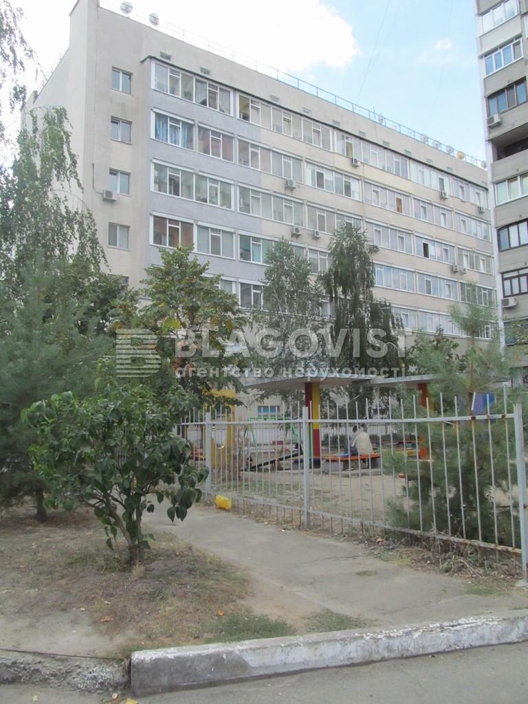 Офіс, P-22829, Григоренка П.просп., Київ - Фото 1