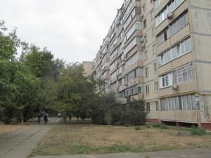 Квартира Курнатовского, 2, Киев, Z-1365843 - Фото