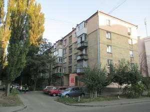 Квартира Семьи Идзиковских (Мишина Михаила), 2, Киев, Z-487522 - Фото1