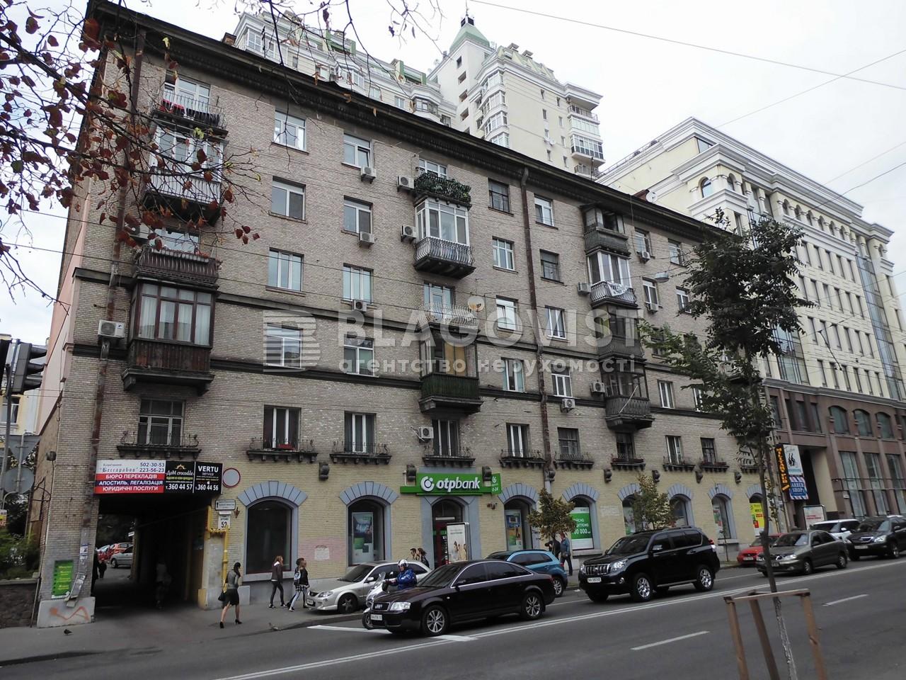 Квартира M-32087, Сечевых Стрельцов (Артема), 52, Киев - Фото 2