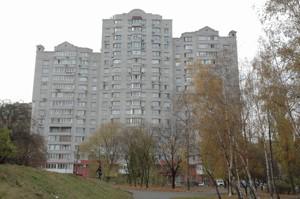 Квартира Єреванська, 30, Київ, A-101593 - Фото 1