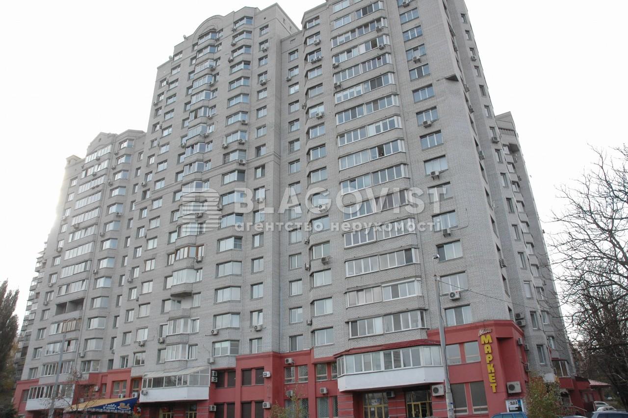 Квартира A-101593, Ереванская, 30, Киев - Фото 2