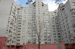 Квартира A-101593, Ереванская, 30, Киев - Фото 3