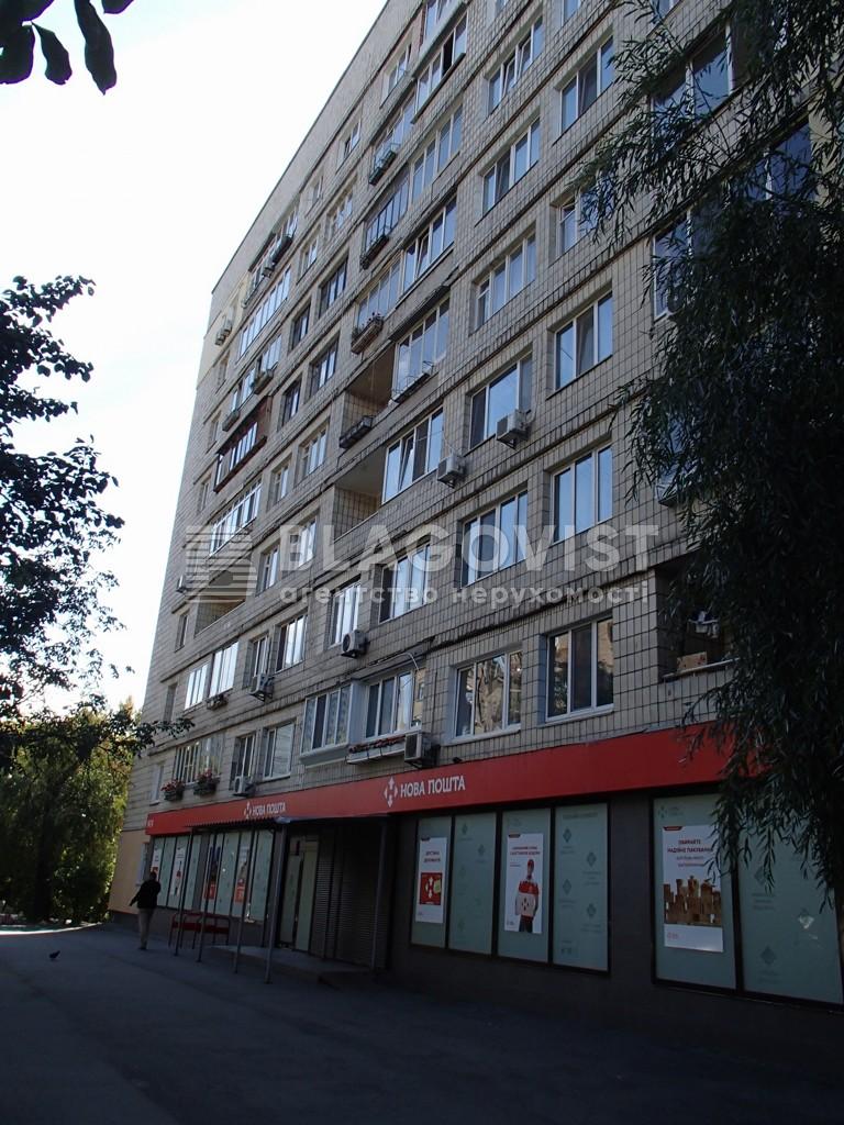 Нежитлове приміщення, H-38112, Білоруська, Київ - Фото 4