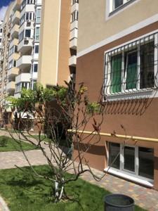Квартира Леси Украинки, 6, Святопетровское (Петровское), Z-1618711 - Фото1