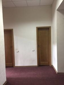 Офис, Банковая, Киев, B-78853 - Фото 10