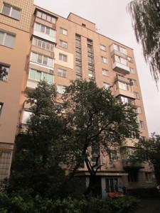 Квартира Чоколовский бул., 8, Киев, Z-1378585 - Фото1