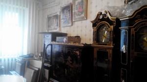 non-residential premises, Voloska, Kyiv, G-34008 - Photo3