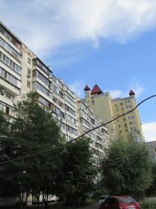 Квартира Макеевская, 10, Киев, Z-599560 - Фото2