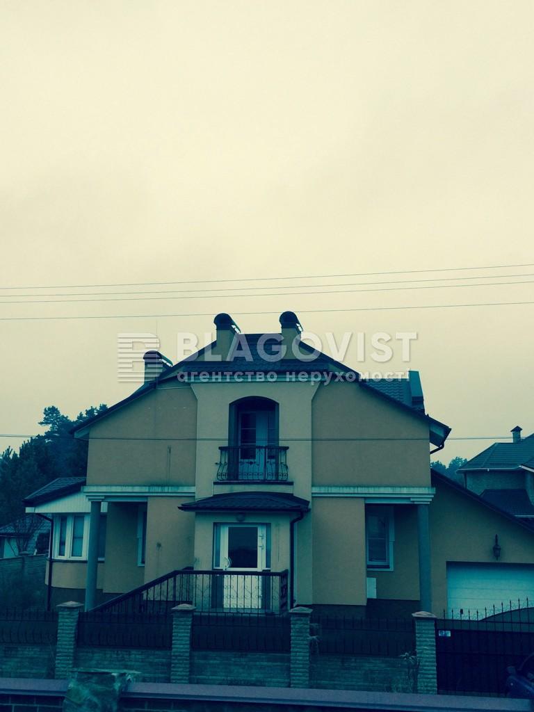 Дом X-36577, Бровары - Фото 1