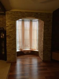 Дом Бровары, X-36577 - Фото 12