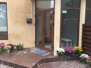 Дом Петропавловская, Киев, Z-1883653 - Фото 11