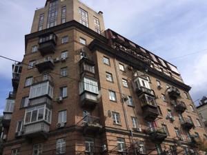 Квартира Дарвина, 1, Киев, C-103968 - Фото 38