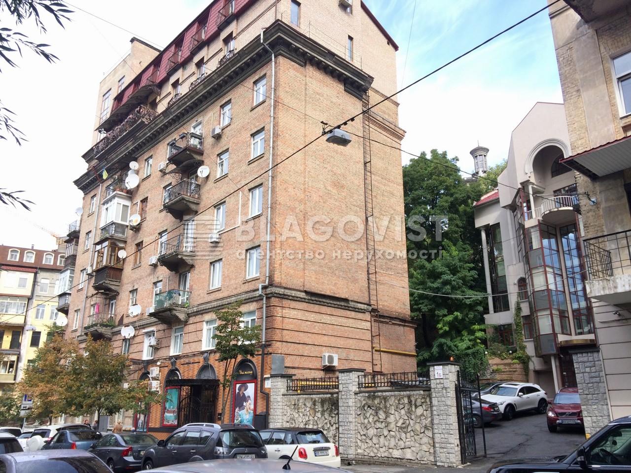 Квартира C-103968, Дарвина, 1, Киев - Фото 6