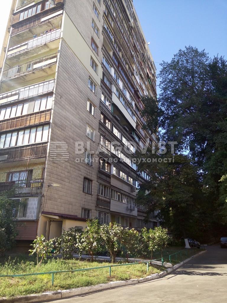 Офис, Большая Васильковская, Киев, Z-824978 - Фото 3