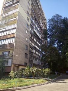 Офис, Большая Васильковская, Киев, Z-108435 - Фото2