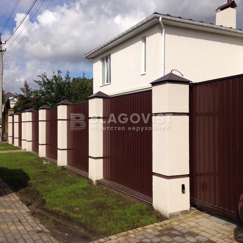 Дом X-36629, Ярослава Мудрого, Петропавловская Борщаговка - Фото 39