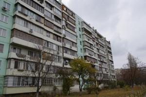 Квартира Тимошенка Маршала, 3, Київ, R-22841 - Фото