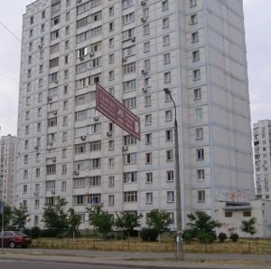 Квартира Драгоманова, 8, Киев, Z-346934 - Фото3