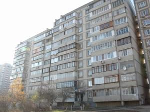 Квартира Чернобыльская, 17, Киев, Z-53090 - Фото1