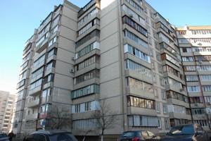 Квартира Чернобыльская, 17, Киев, Z-53090 - Фото2