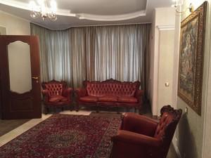 Квартира Кловский спуск, 5, Киев, A-106422 - Фото 4
