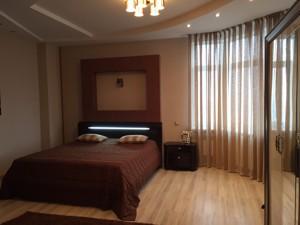 Квартира Кловский спуск, 5, Киев, A-106422 - Фото 5
