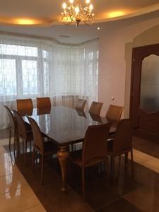 Квартира Кловский спуск, 5, Киев, A-106422 - Фото 13