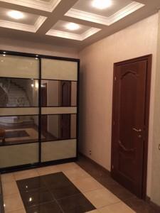 Квартира Кловский спуск, 5, Киев, A-106422 - Фото 20