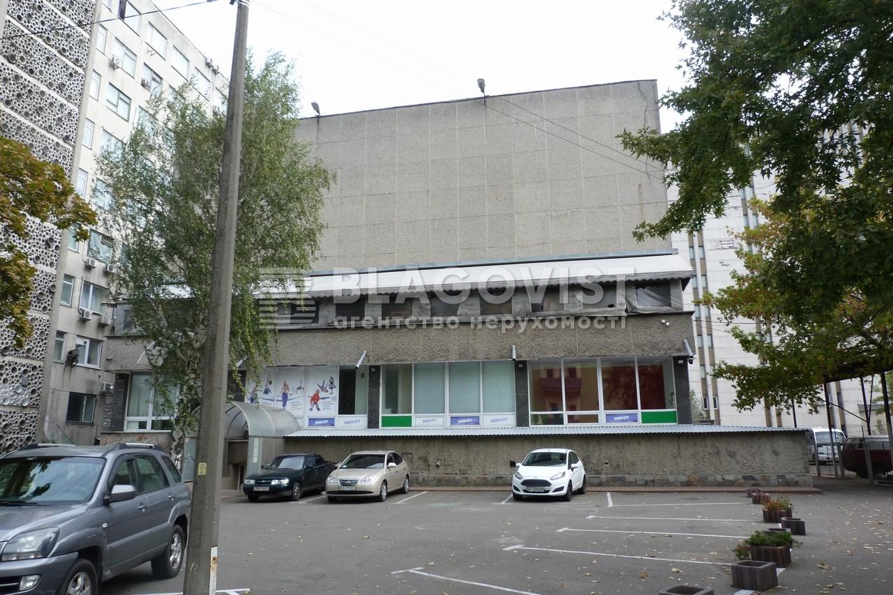 Будинок, A-82473, Попудренка, Київ - Фото 1