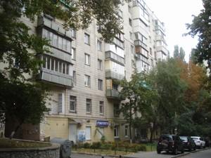 Квартира Підгірна, 3, Київ, Z-753359 - Фото