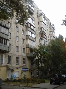 Квартира Подгорная, 3, Киев, Z-753359 - Фото 15