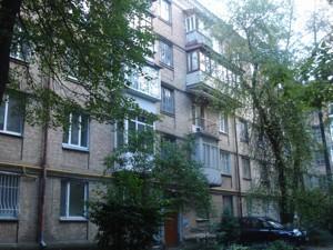 Квартира Гордиенко Костя пер. (Чекистов пер.), 10, Киев, C-104178 - Фото 5