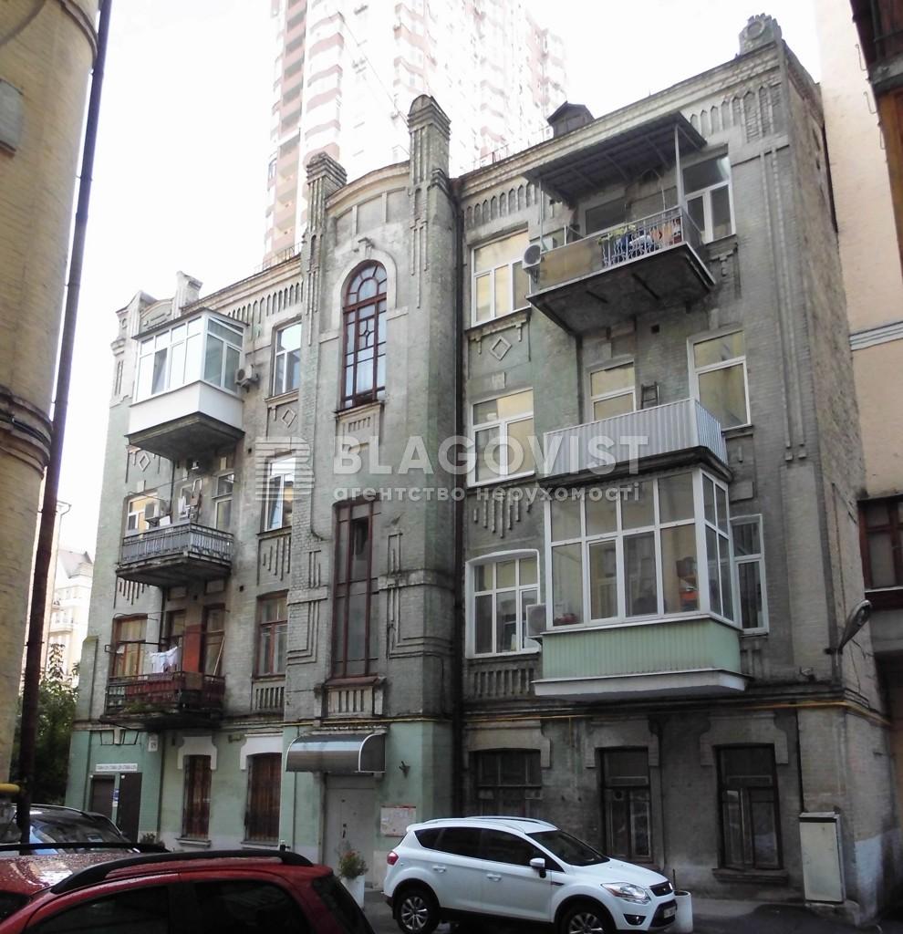 Квартира E-37101, Саксаганского, 129б, Киев - Фото 1