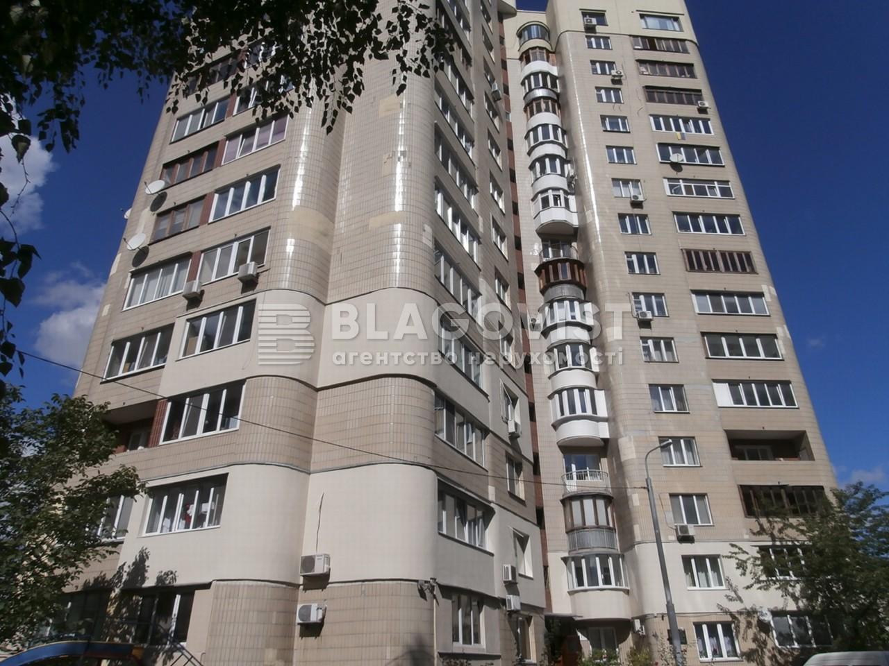 Квартира C-95900, Панаса Мирного, 27, Киев - Фото 4