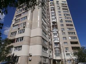 Квартира Панаса Мирного, 27, Киев, Z-394724 - Фото3
